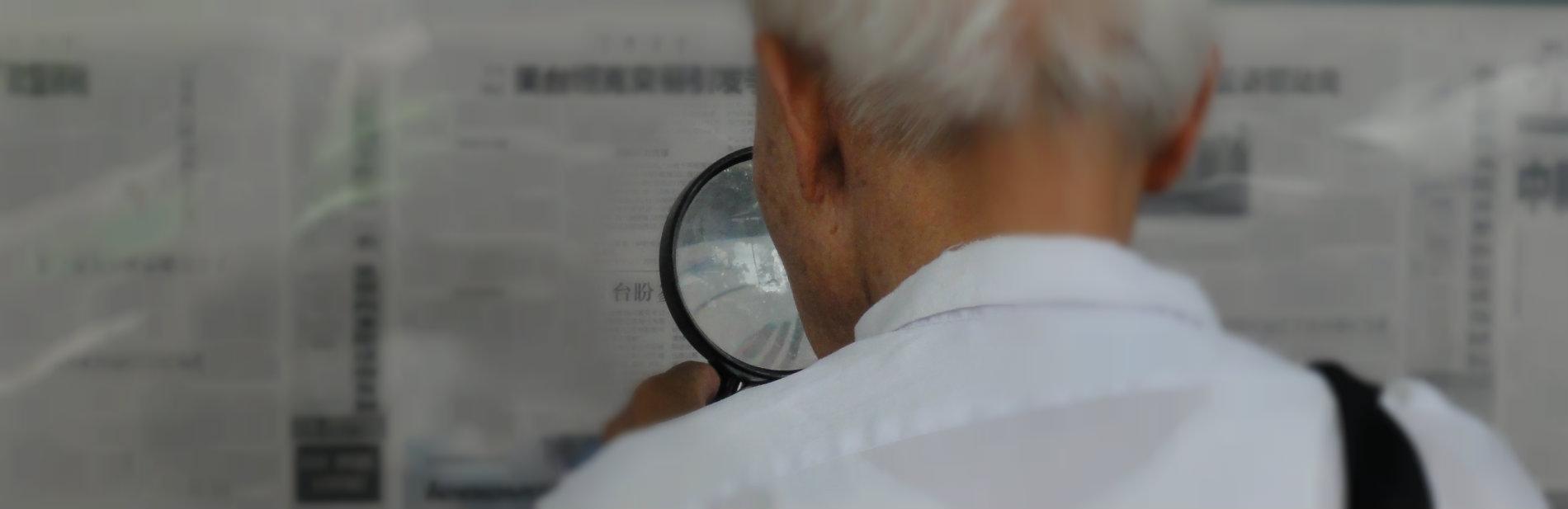 Patient qui lit les actualités dans le cabinet d'ostéopathie de Cébazat proche de gerzat, clermont-ferrand, blanzat et Riom - Ostéopathe Basile Naegelen